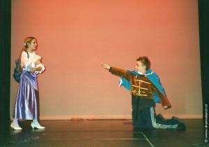 2004-Arkon (1)
